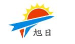 深圳市旭日高新科技有限公司