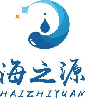 深圳市海之源电子有限公司
