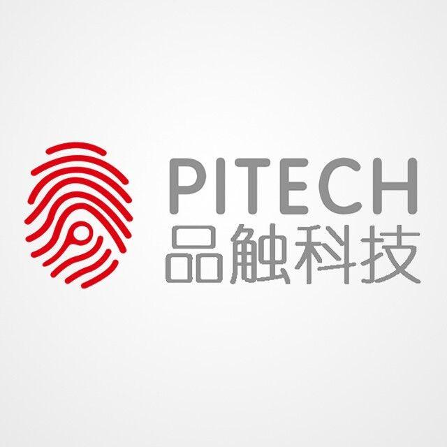 深圳市品触光电科技有限公司